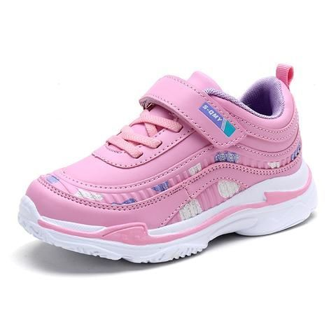 Boys Girls Trainers Kids Superlight Touch Fastening School Sports Shoes NEW!