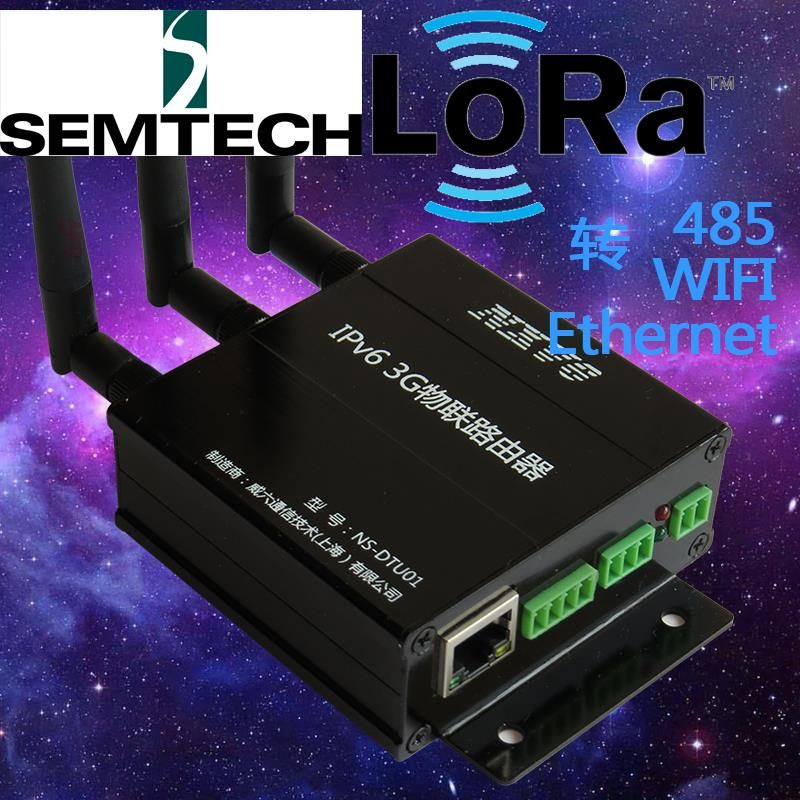 LoraWan Lora gateway / concentrator /Gateway/SX1276 SX1278