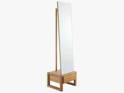 Habitat Mirror Freestanding Mirrors Floor Mirror