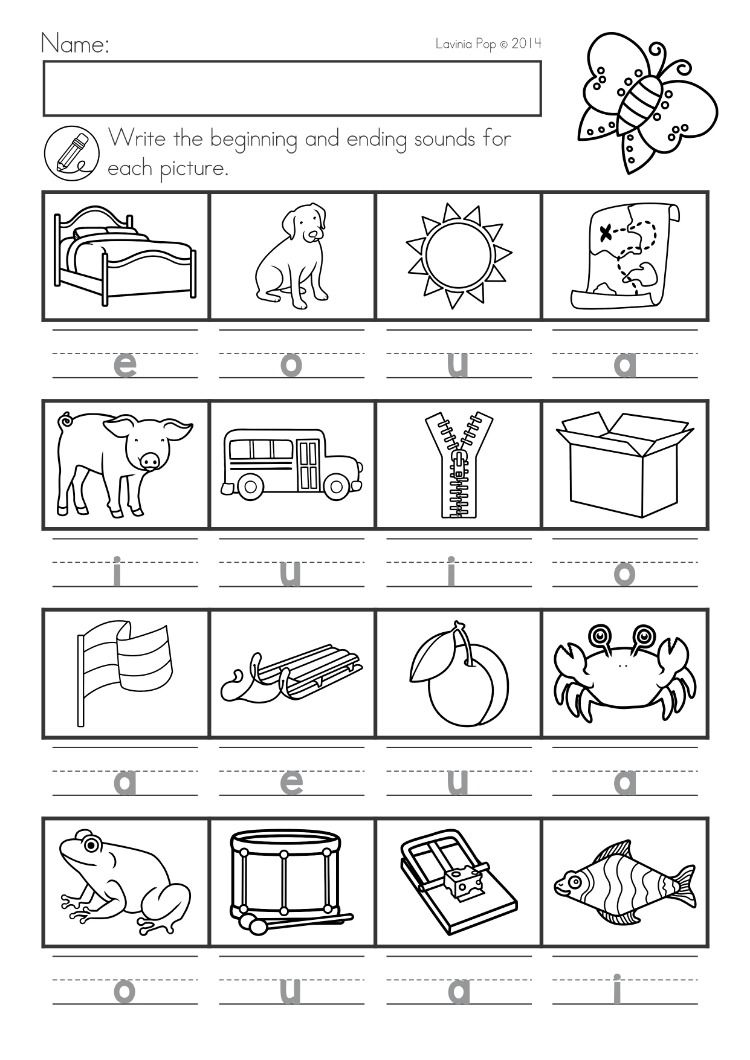 Spring Kindergarten Math And Literacy Worksheets Activities No Prep Write The Missing Be Spring Math Kindergarten Literacy Worksheets Word Family Worksheets [ 1060 x 750 Pixel ]