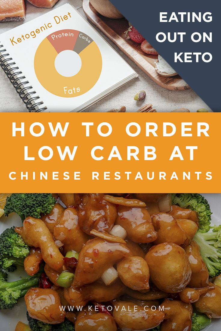 5 tips to eat low carb and what to order at chinese