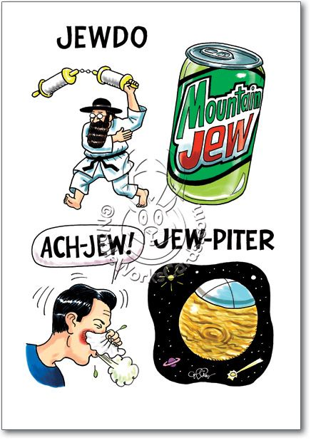 Cover Reads Jewdo Mountain Jew Ach Piter Inside Happy Birthday To 295