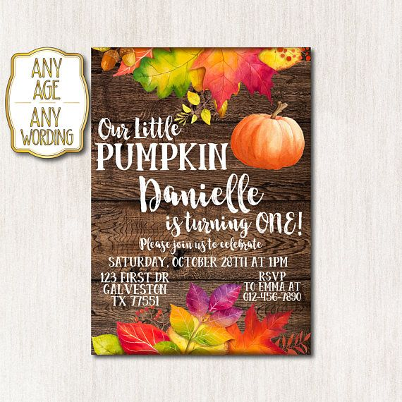 Our little pumpkin birthday invitation fall birthday baby birthday our little pumpkin birthday invitation fall birthday filmwisefo Images