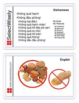 how to say peanut in spanish