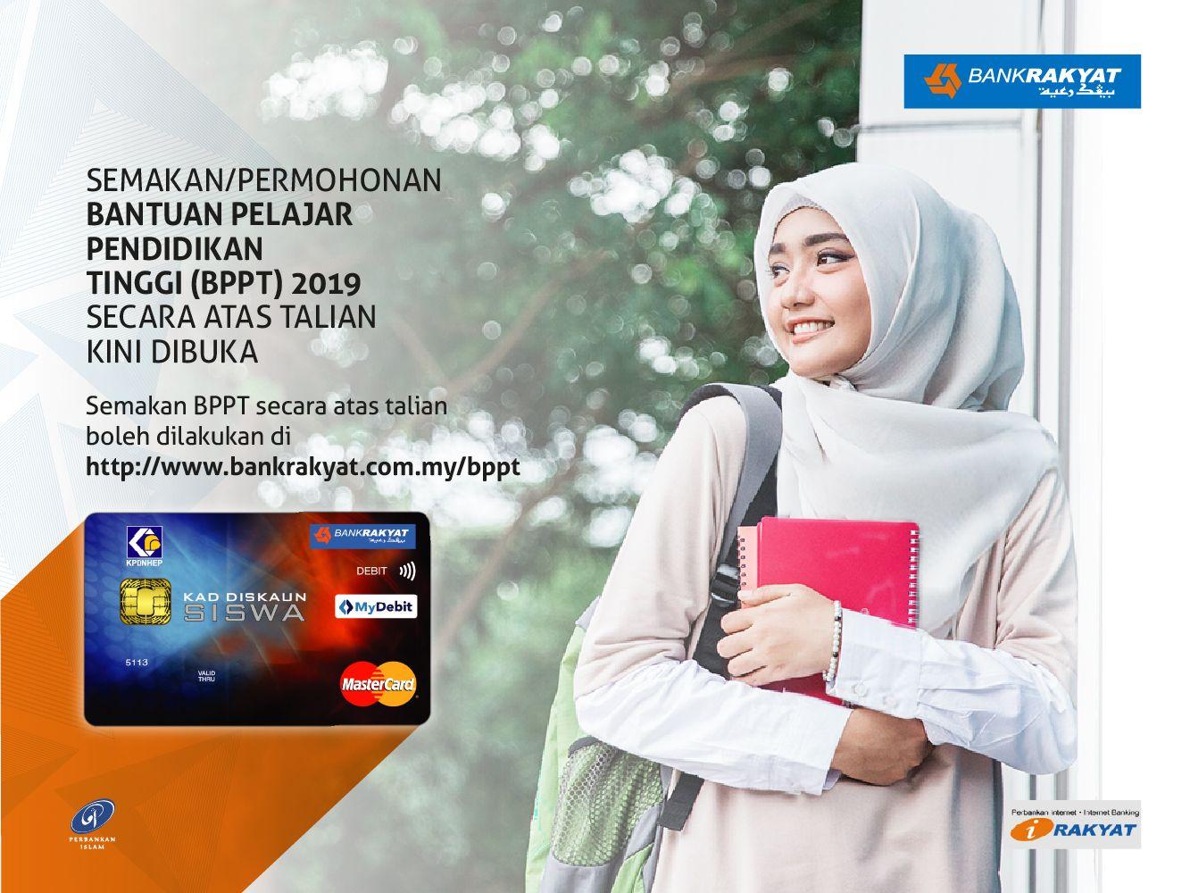 Bank Rakyat Info Campaign