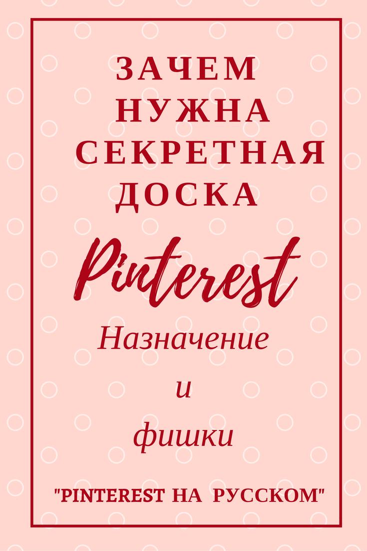 Доски для продвижения сайтов статейные ссылки на сайт Кантемировская