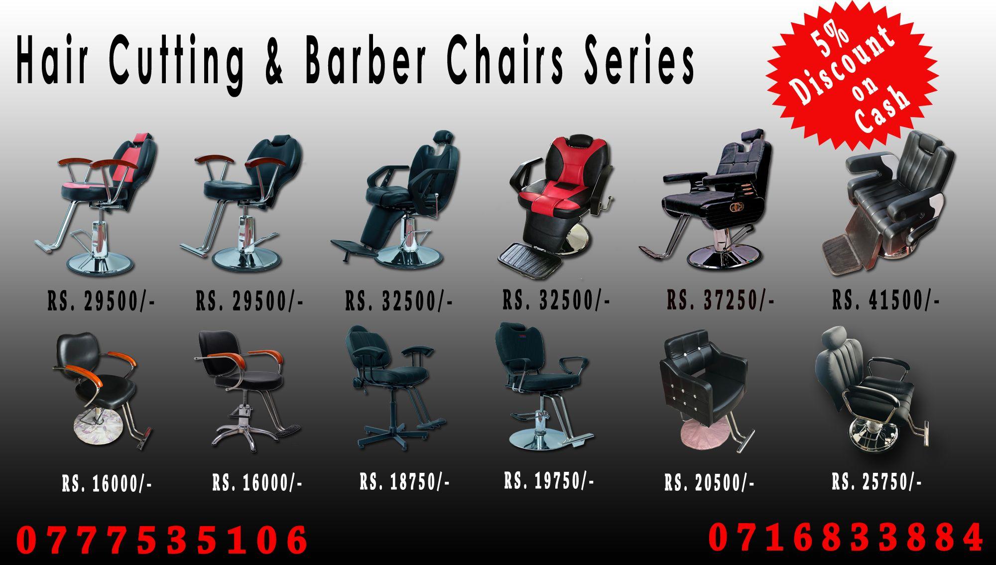 Salon / Barber Chair Series  Barber chair, Salon chairs, Barber