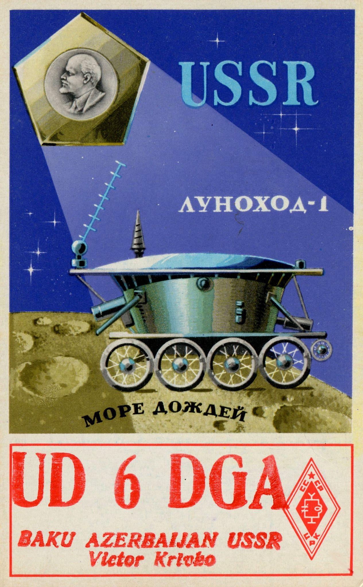 https://flic.kr/p/eVxrX8   QSL Card, Russia / Soviet Union / USSR / 1950's - 1970's
