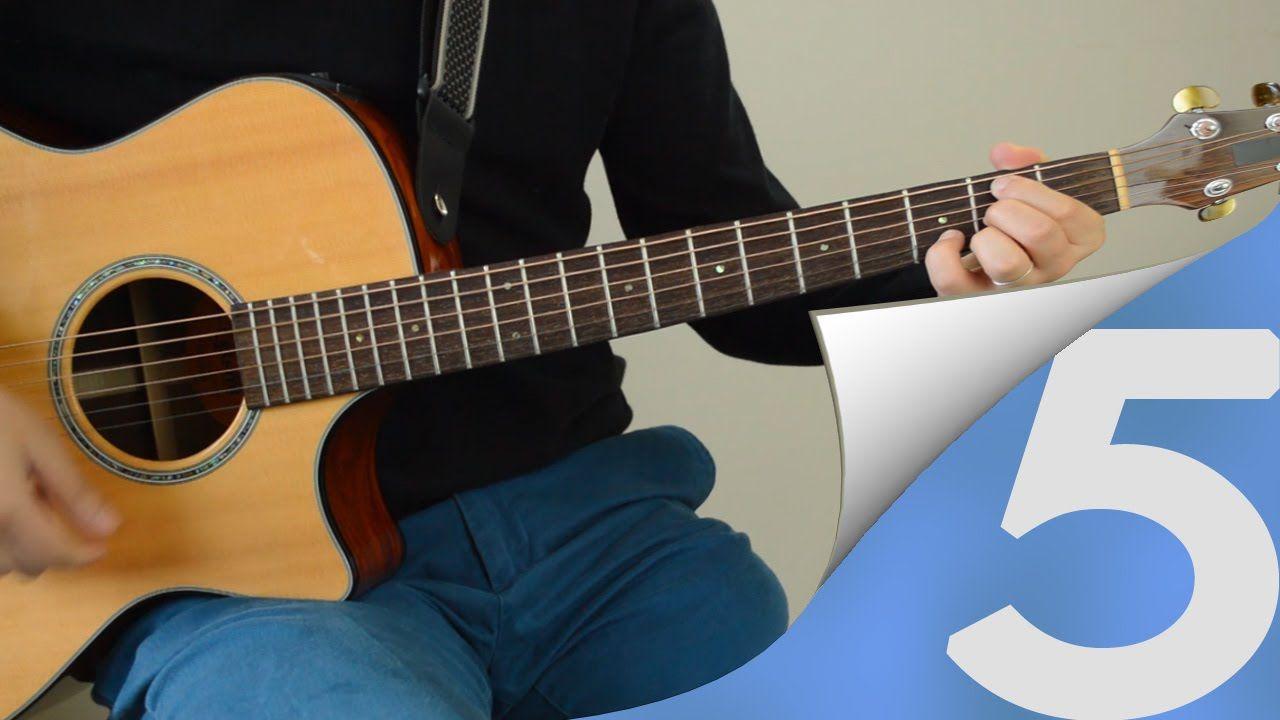 Easy Guitar Lesson Three Little Birds By Bob Marley Chords