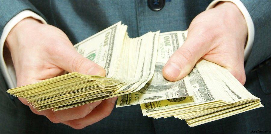 faceți bani ușor