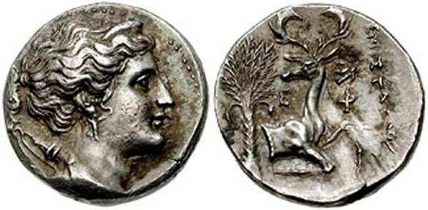 Artemis/Stag  Ephesos, Ionia  Ancient Greek coin signed by