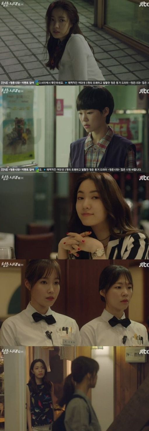 [Spoiler] Added episodes 3 and 4 captures for the #kdrama 'Age of Youth'