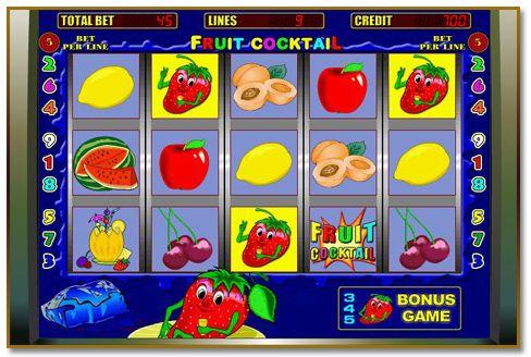 Игровые автоматы скачать на пк бесплатно казино вулкан gnome