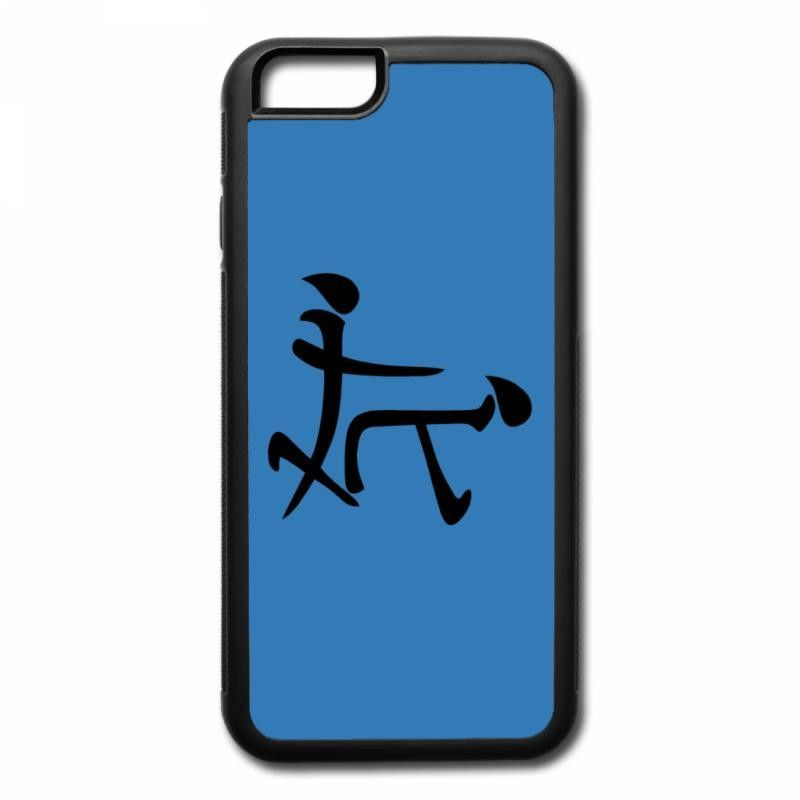 Chinese Sex Symbol Funny Iphone 7 Plus Case Best Cool Stuff
