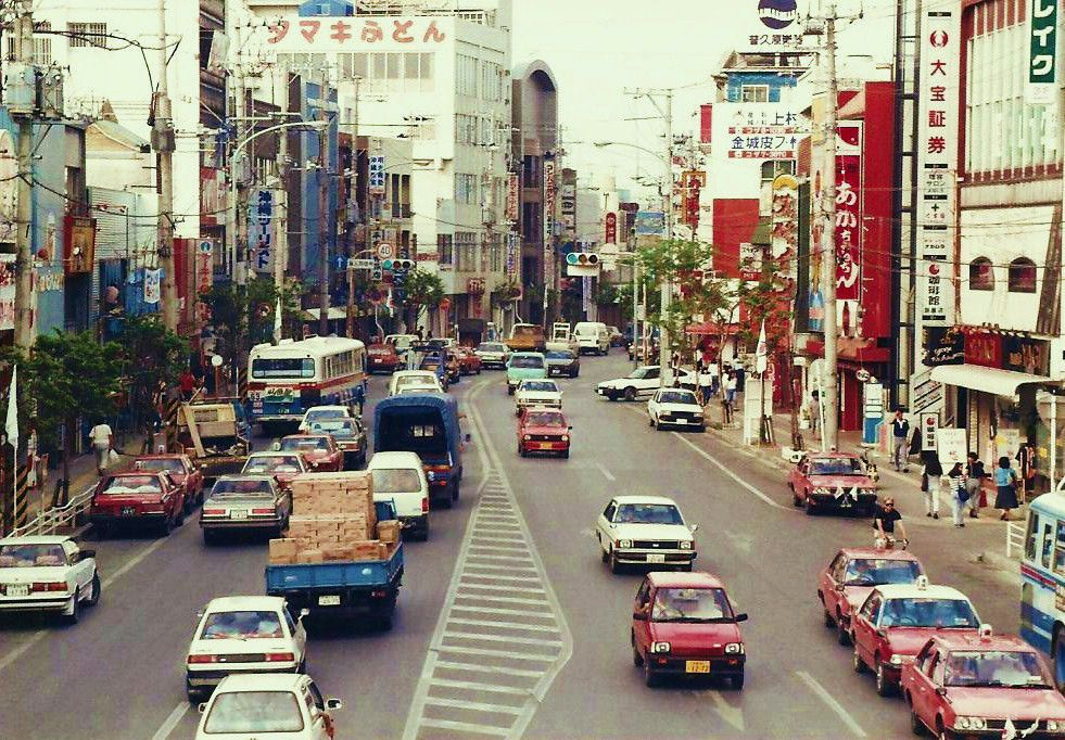 Okinawa City, Okinawa Japan 1985. | Point & Shoot ...