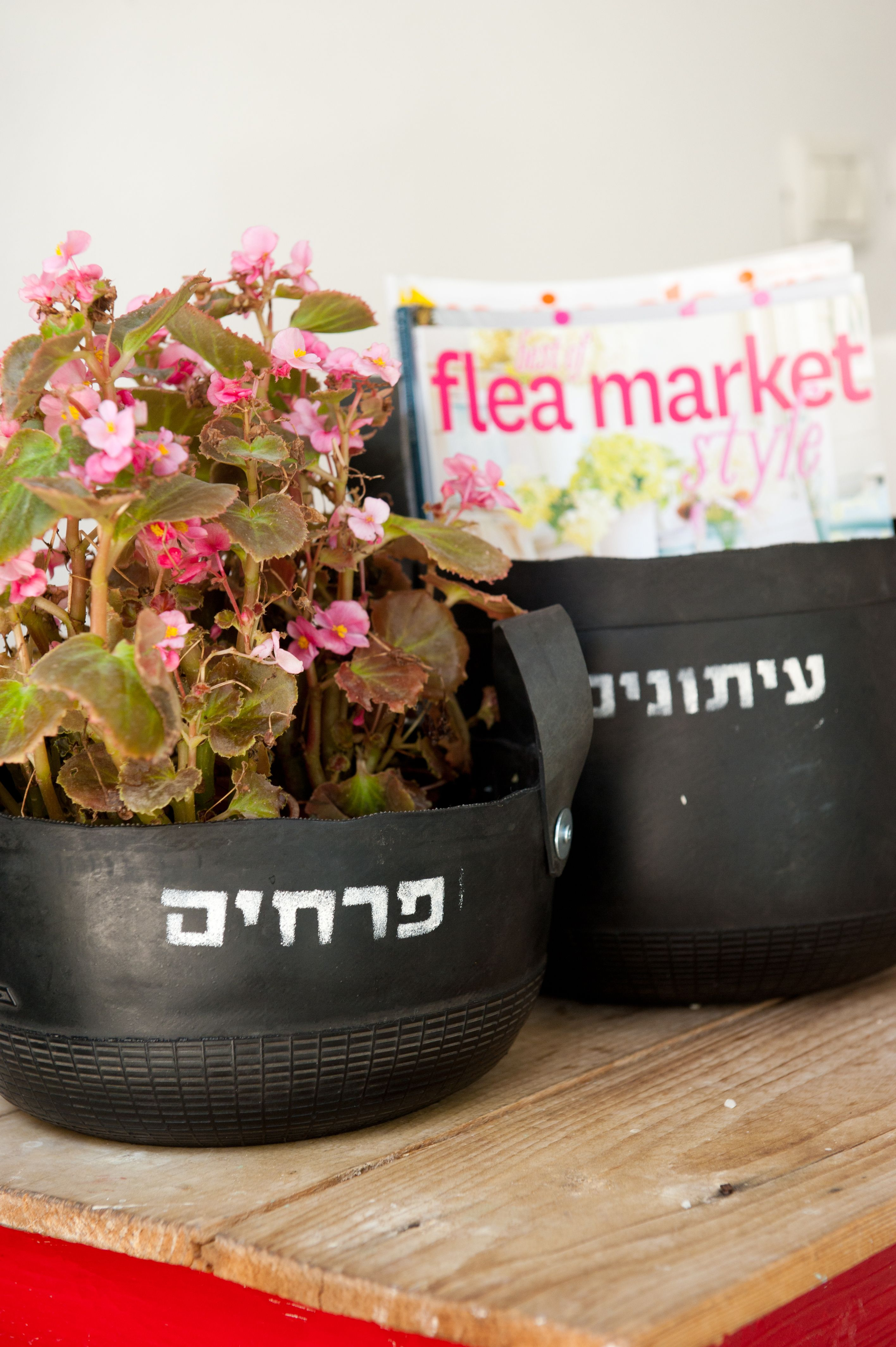 Recycled tires baskets. 'Wow To' Magazine by Dana Israeli - craft projects, decorating ideas, party tips and inspiration.