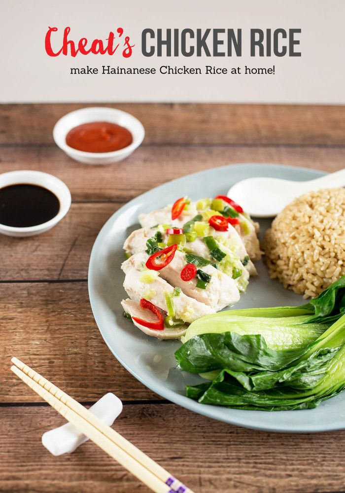 Cheats Chicken Rice Make An Easy Version Of Hainanese Chicken