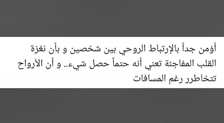 Pin By Houda On عربي Arabic Mixed Feelings Quotes Feelings Quotes Mixed Feelings