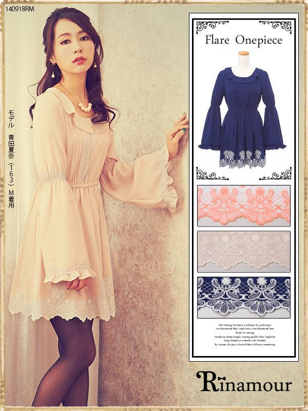 flare lace onepiece