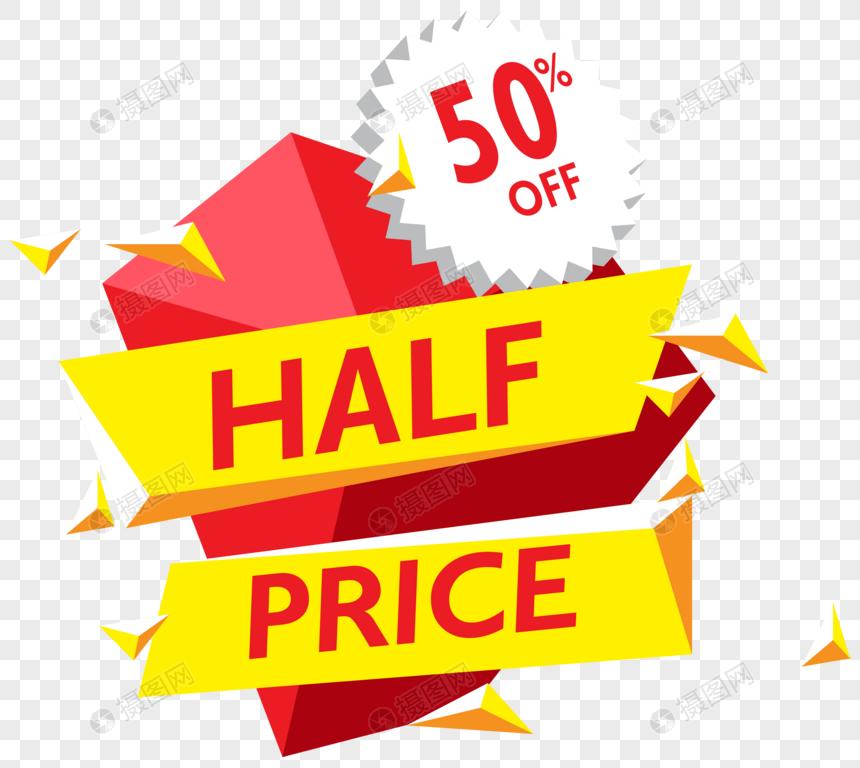 Half Price Tag Electricity Supplier Promotion Discount Discount Sale Template Design Web App Design Vi Design