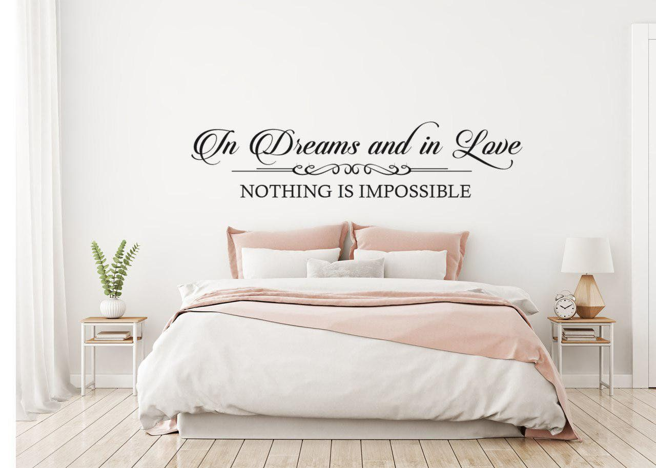 In dreams and in love quote decal family wall decal dorm wall