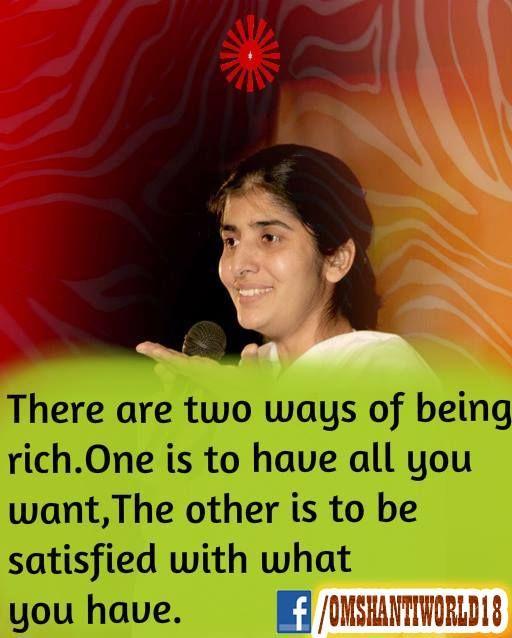 Brahma Kumaris Positive Thinking Quotes: BK Shivani Sister Quotes