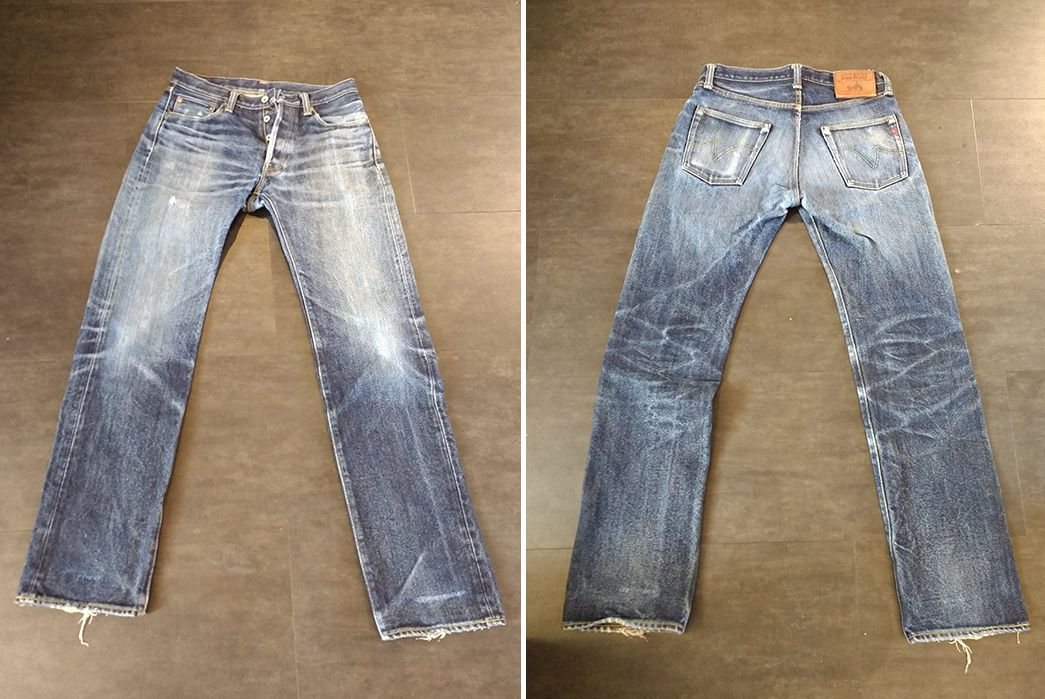fade-friday-iron-heart-634s-4-5-years-4-washes-front-back