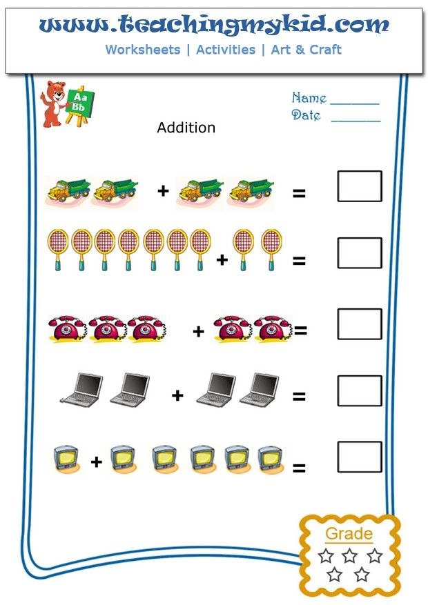 math worksheet : pictorial addition  worksheet 4  teachingmykid pinterest  : Math Worksheet 4 Kids