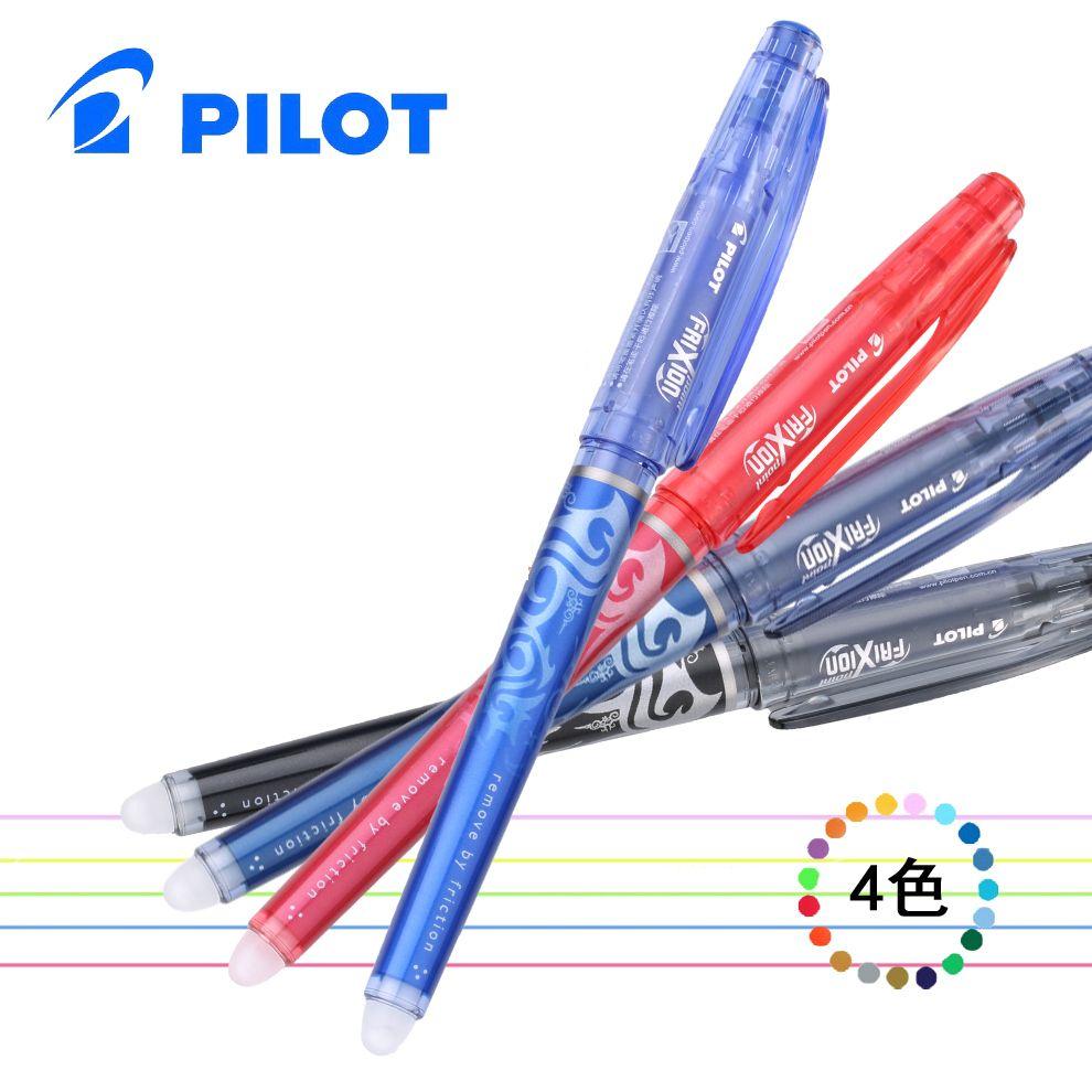 1PCS/LOT PILOT Baile erasable pen baile bl-frp5 needle erasable pen 0.5mm FREE SHIPPING #Affiliate