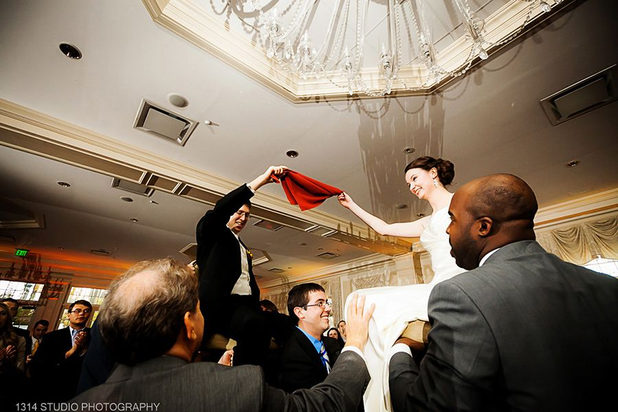 A Jewish Wedding Reception Dance Tradition Guests Put Bride And