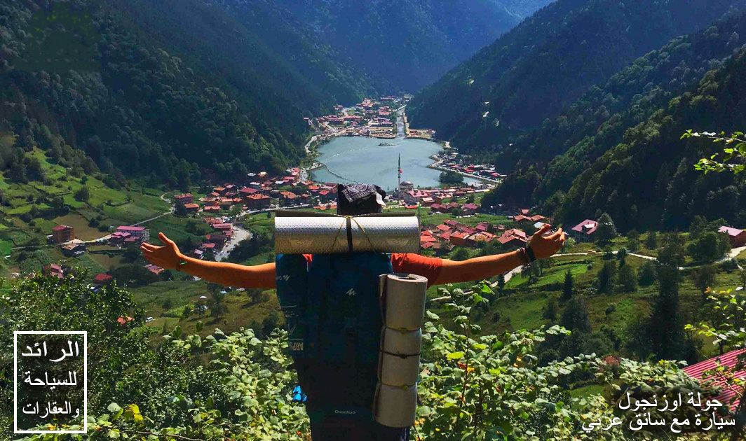 جولة اوزنجول سيارة مع سائق Natural Landmarks Landmarks Mountains