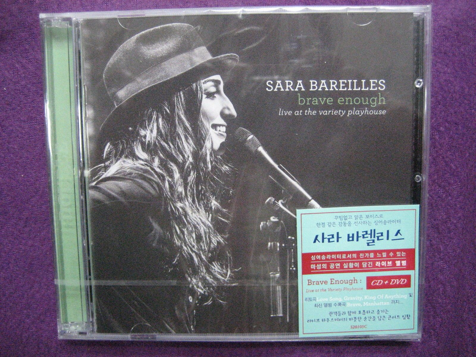 sara bareilles brave enough live at the variety playhouse download