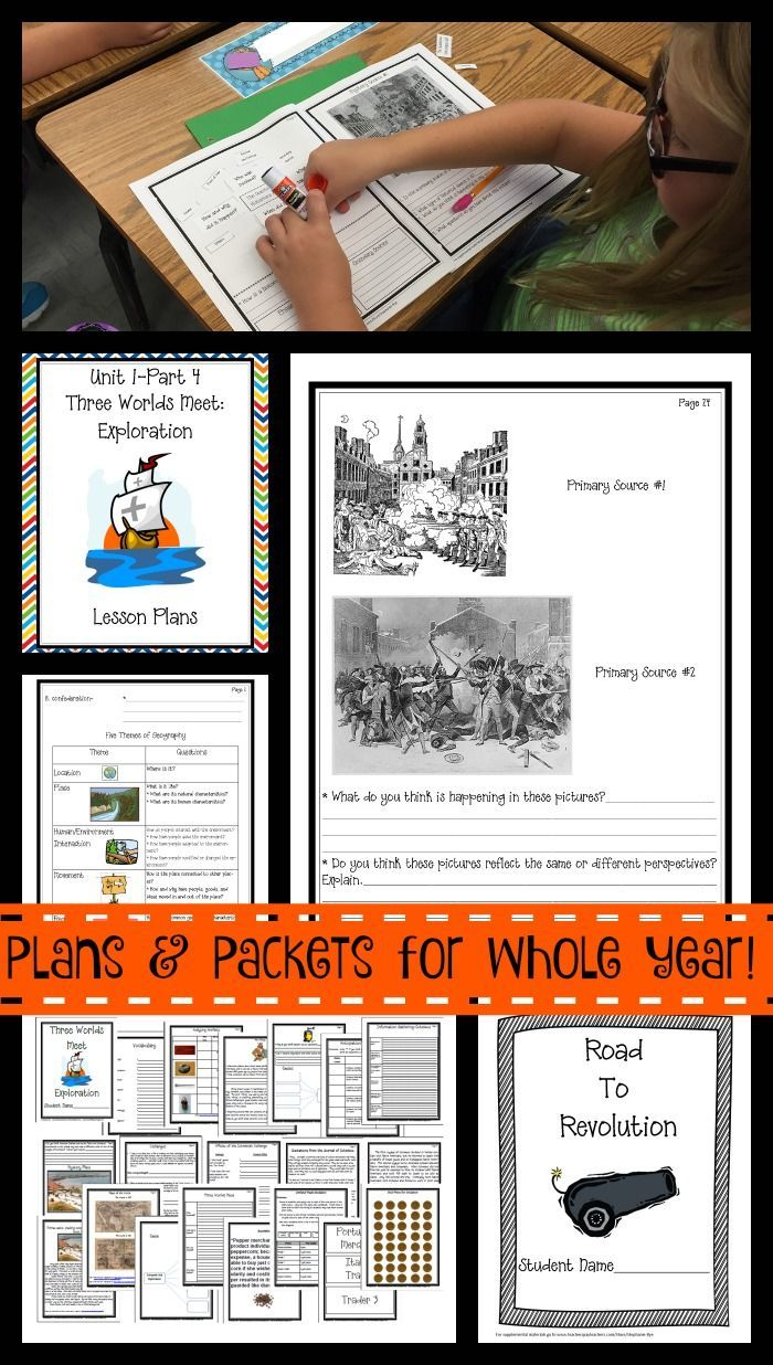 Monday Made ItTime to Relax – Social Studies Lesson Plans For Elementary Students