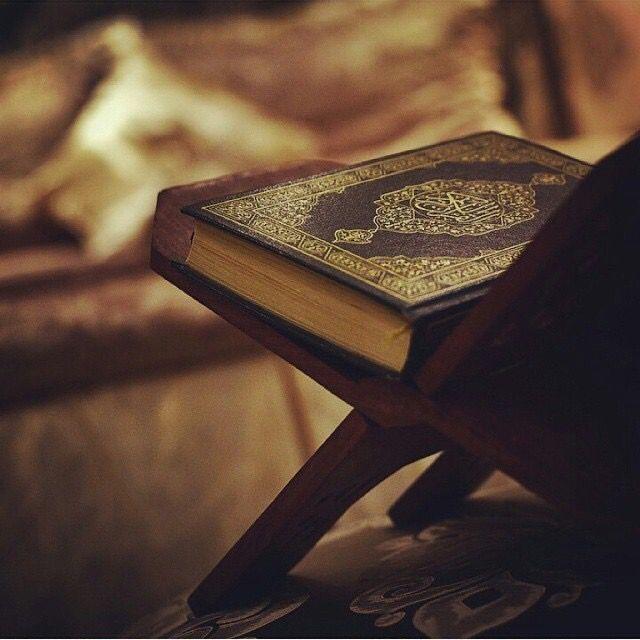 Pin By Fatima Mohammed On القرآن الكريم Quran Wallpaper Islamic Wallpaper Quran Book