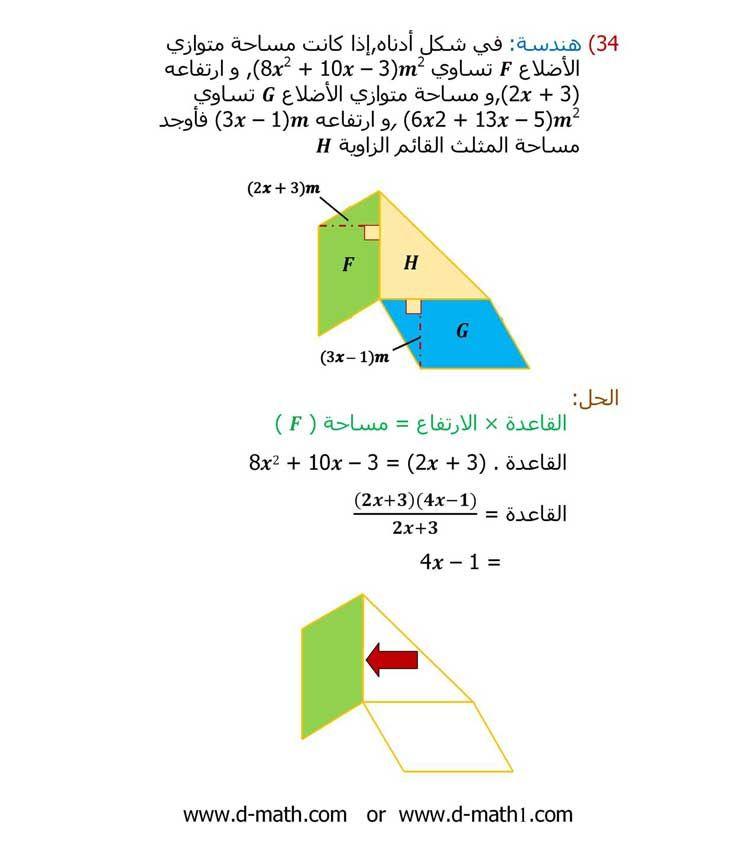 شبكة الرياضيات التعليمية Pie Chart Chart