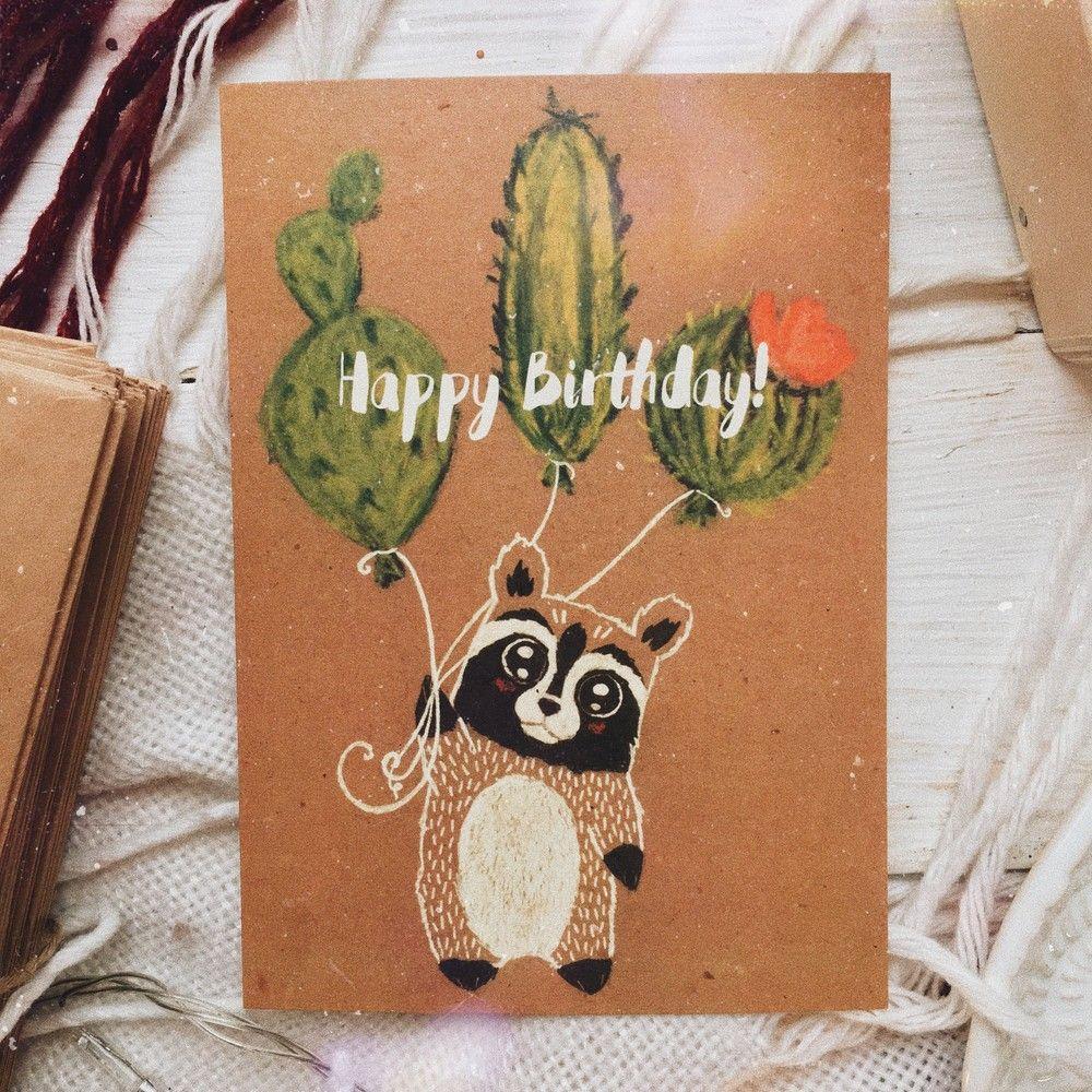 Открытка, нарисовать открытку другу своими руками на день рождения