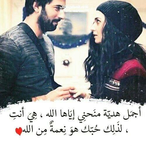 م Words Romantic Movie Posters