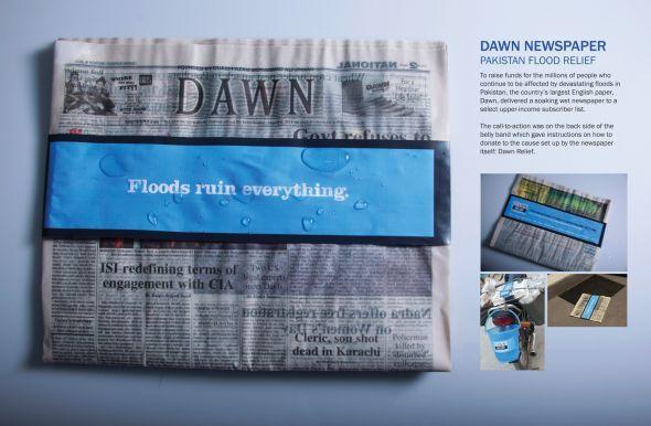 Dawn: Wet Newspaper - Flood Relief Campaign