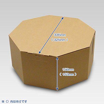 オクタボックス【八角形の帽子箱】(No.01)【クラフト】【内円の直径:325mm×高さ:153mm】 1枚セット
