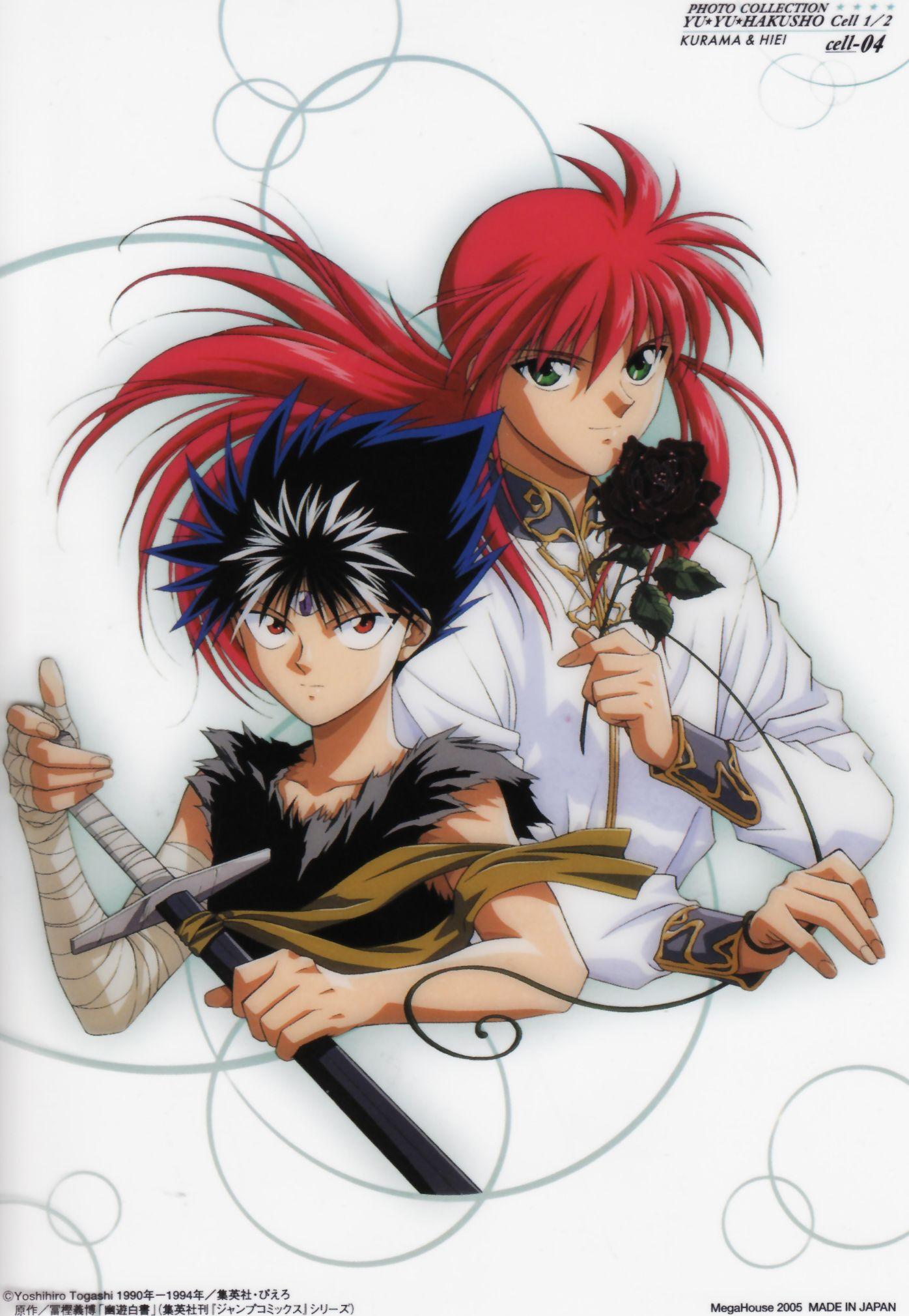 Yu Yu Hakusho Kurama and Hiei Anime, Yu yu hakusho