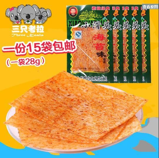After Three Koalas A Small Shipping 80 Nostalgic Snack Bar Slippery Seaweed 30g Delicious Spicy Delicious Can Not Forget