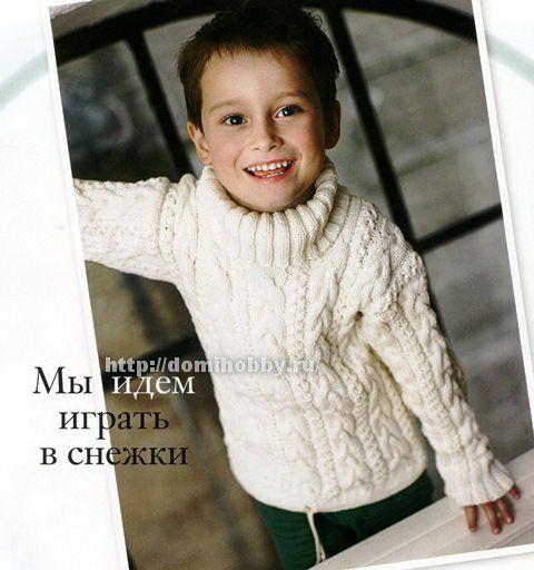 вязаный свитер для мальчика вязание для детей свитер свитер с