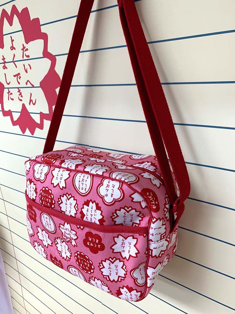 School Bag Sewing Instructions Kokka Fabric Com Have Fun With Kokka Fabric バッグの作り方 通園バッグ バッグ