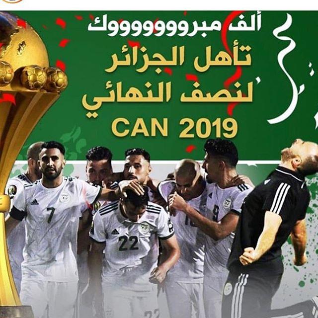 ألف مبروك لعقوبة للكأس ان شاء الله تحيا الجزائر Roza