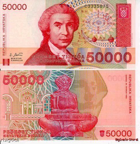 Croatia 50,000 Banknote Europe Paper money Currency Banknote