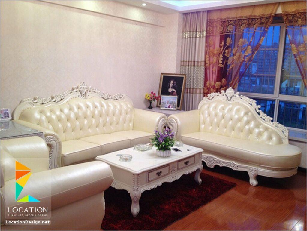 الوان انتريهات مودرن 2019 2020 Home Decor Furniture Modern Salon
