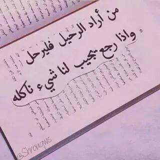 رمزيات عربي كلمات تصميم تصاميم انجليزي Post Words Quotes English Words Quotes Funny Words Quotes