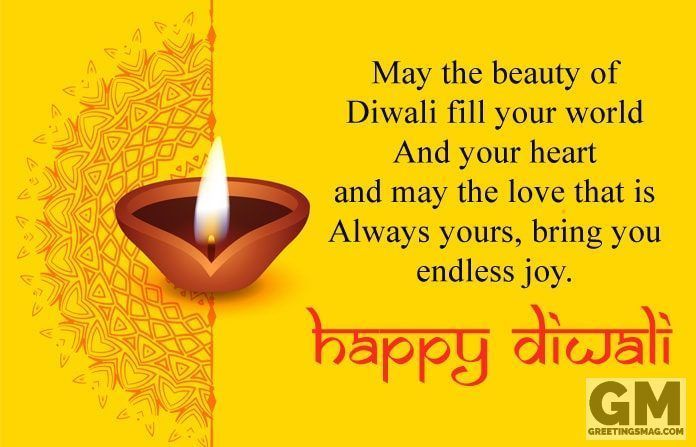 Happy Diwali Best Wishes Quotes #happychotidiwali Happy Diwali Best Wishes Quotes #happydiwaligreetings