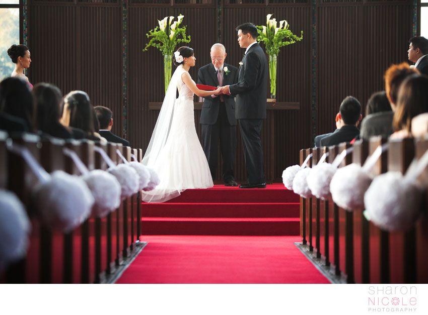 Uof H Chapel Ellen And Brian Wedding At The University Of Houston Ocean