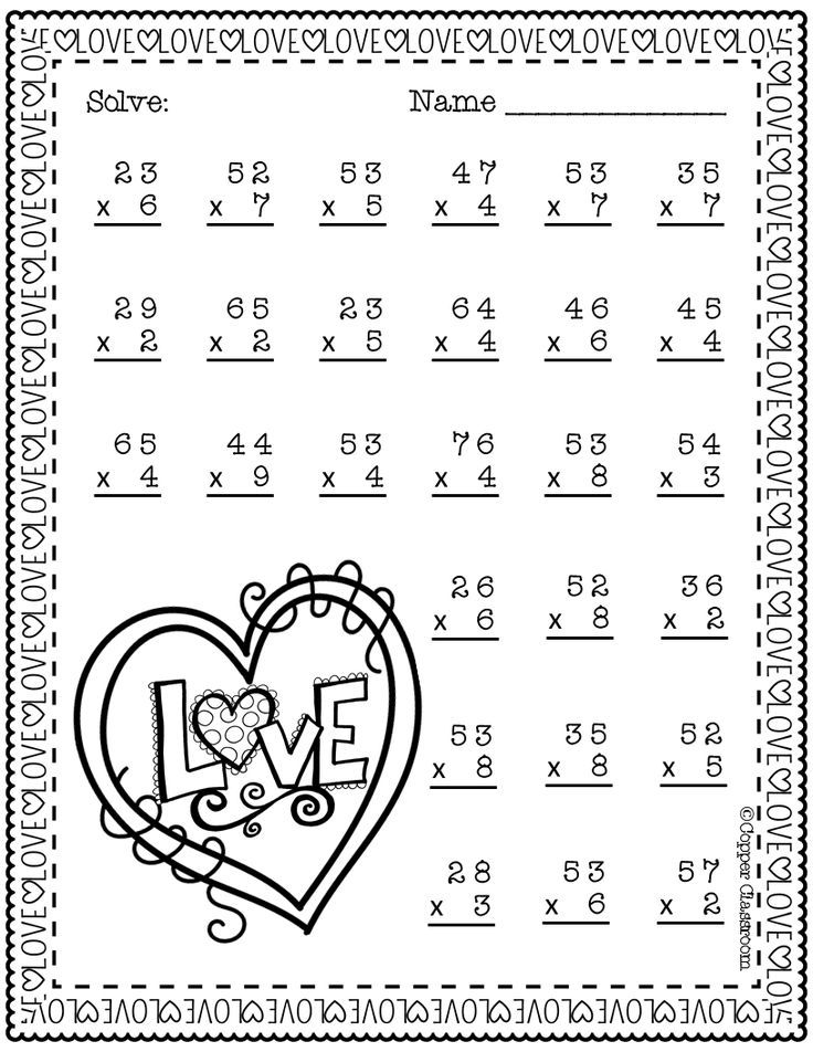 Two Digit Multiplication With Regrouping, Valentine\'s Day Theme ...
